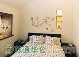 床头背景墙 (3)