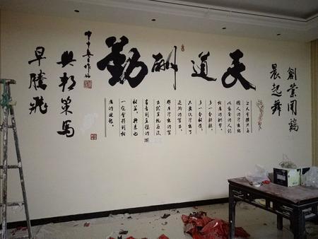李从坤师傅:中国风客厅墙面.jpg