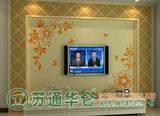 电视背景墙 (1).jpg