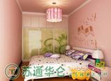 卧室 (8).jpg