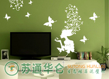 电视背景墙 (10)