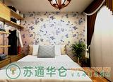 床头背景墙 (7).jpg