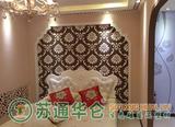 床头背景墙 (9).jpg