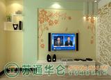 电视背景墙 (19).jpg