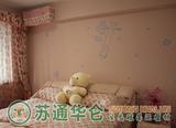 床头背景墙 (12).jpg