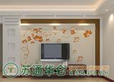 电视背景墙 (18).jpg